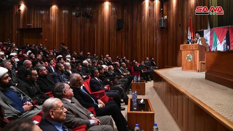 """مؤتمر """"القدس لشباب فلسطين"""" في دمشق: المقاومة سحقت جبروت أمريكا"""