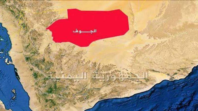 اليمن: جريمة جديدة للعدوان السعودي بحق أهالي الجوف
