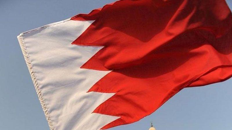 """محكمة بحرينية تحاكم شابًا بتهمة """"حرق العلم الاسرائيلي"""""""