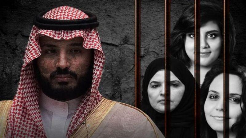 السعودية الرائدة بتعذيب معتقلات الرأي تُنصَّب عاصمةً للمرأة العربية!