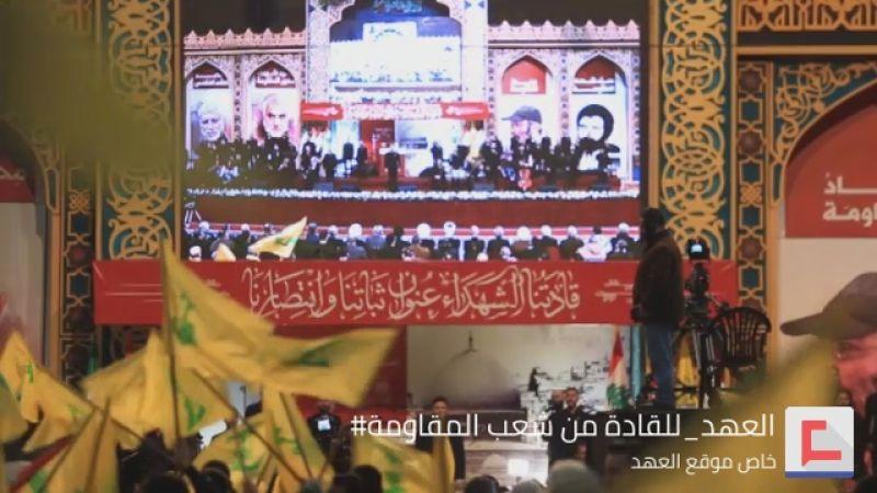 """""""العهد للقادة"""" من شعب المقاومة"""