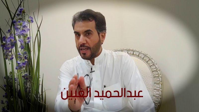 """التطبيع السعودي مع كيان العدو """"أقرب من خيوط الفجر""""!"""