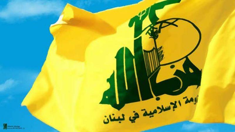 حزب الله يستنكر جريمة غزة..ويدين بشدة محاولة العدو الإسرائيلي استهداف قيادات في حركة الجهاد الإسلامي في دمشق