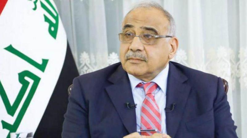عادل عبدالمهدي يحذر من الفراغ الدستوري والإداري