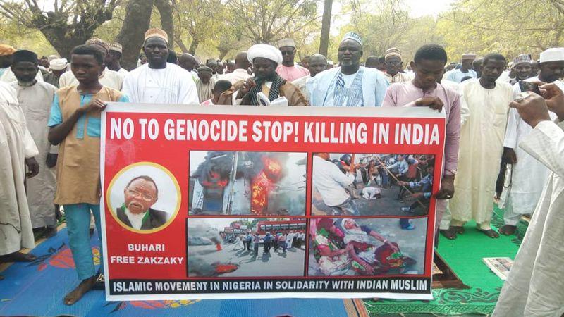 بالصور: تضامن طلبة الشيخ الزكزاكي في نيجيريا مع مسلمي الهند