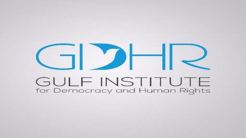معهد الخليج الحقوقي: البحرين تماطل في إجلاء رعاياها من إيران