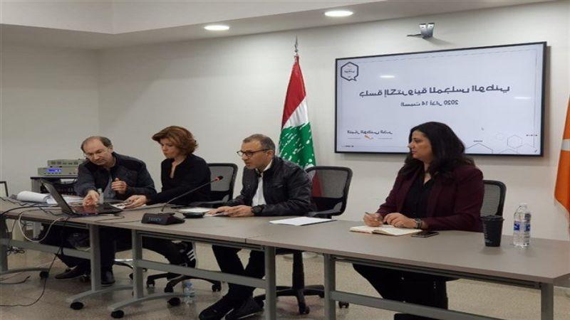 """باسيل يعلن تشكيل لجنة طوارئ داخل التيار لمواكبة أزمة انتشار """"كورونا"""""""