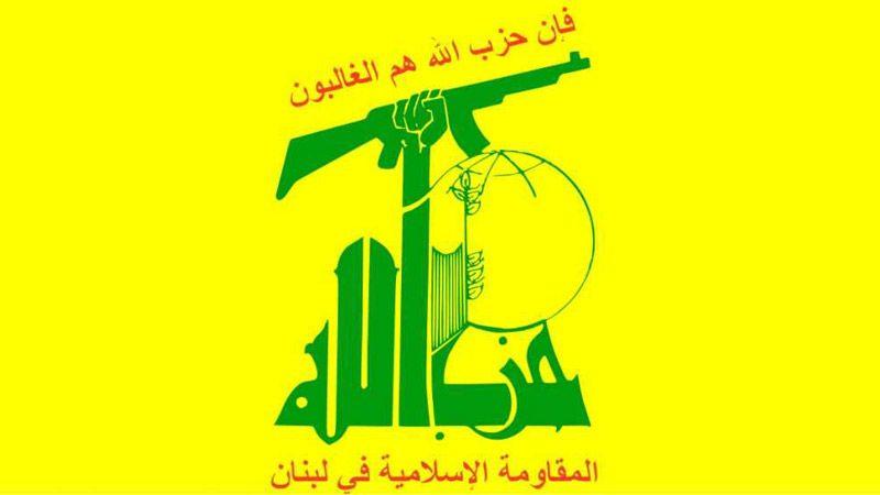 تجمع المحامين في حزب الله: نطالب القضاء باستدراك سقطته وإنزال القصاص العادل بالعميل الفاخوري