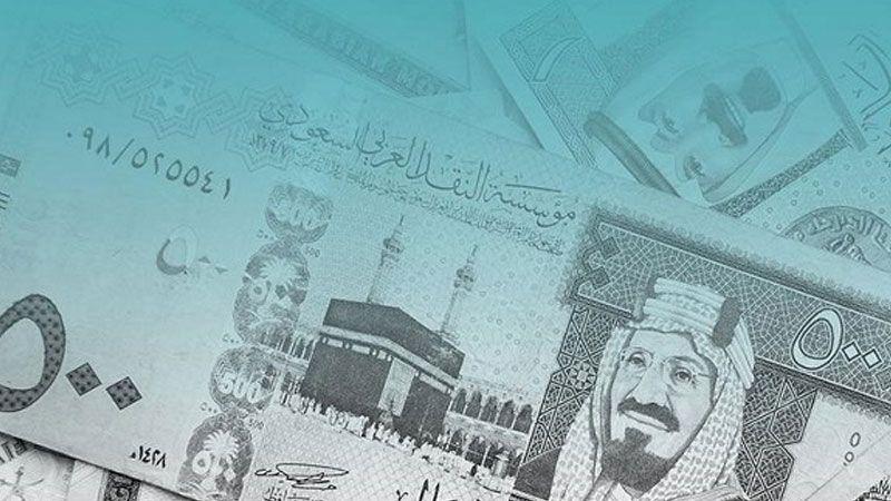 السعودية تخفّض موازنتها.. الإفلاس قادم