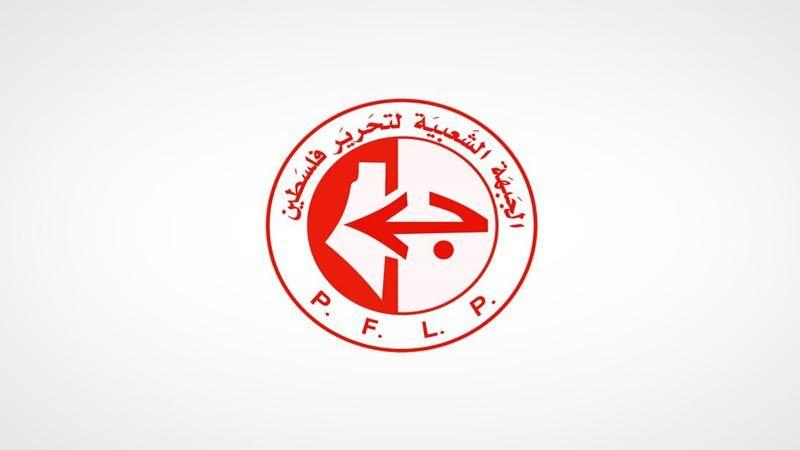 الجبهة الشعبية لتحرير فلسطين: المجتمع الدولي متورّط في الحصار المفروض على قطاع غزة