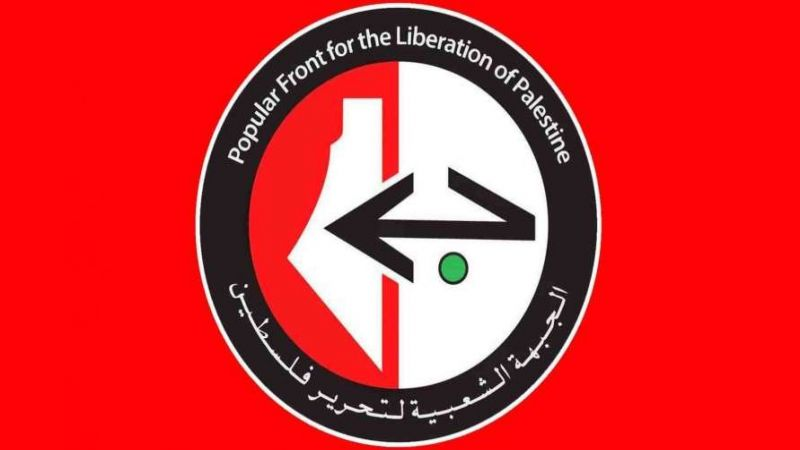 الجبهة الشعبية لتحرير فلسطين: أيّ مساس بالأسرى سيُشعل غضبًا عارمًا