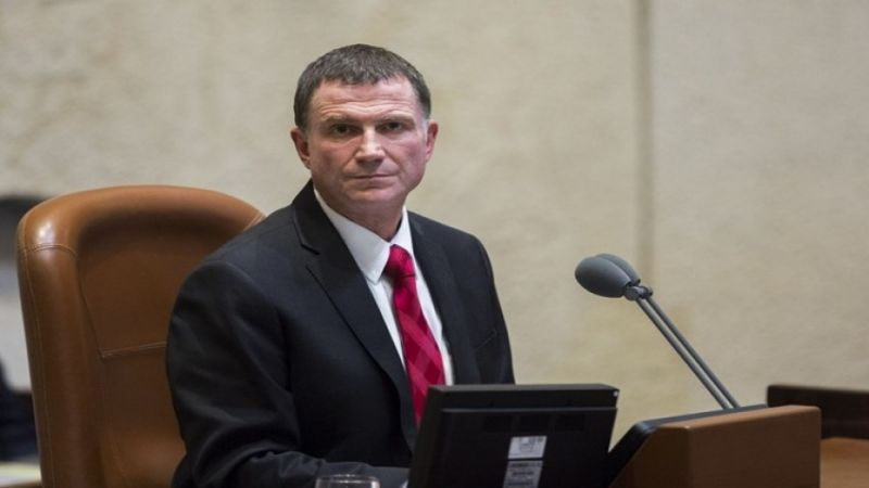 استقالة رئيس الكنيست.. خسارة جديدة لليمين الاسرائيلي