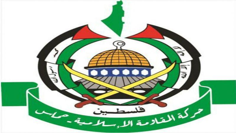 حماس: نقدر عالياً مبادرة السيد الحوثي بشأن المعتقلين الفلسطينيين بالسعودية