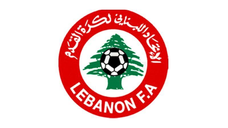 تمديد ولاية الإتحادات اللبنانية