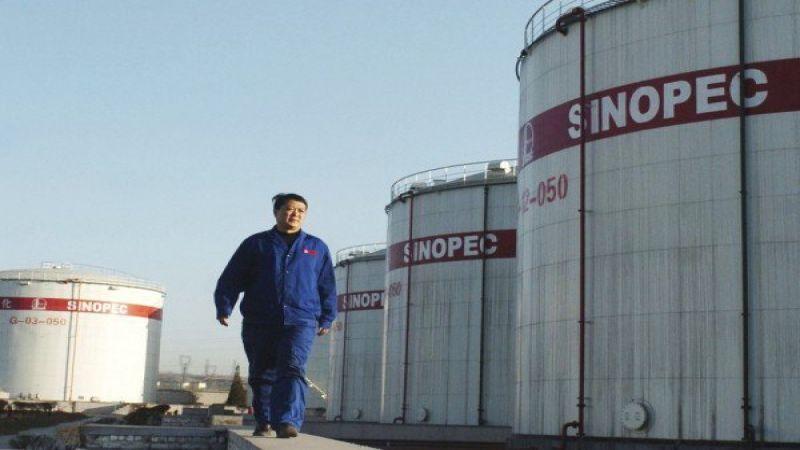 لماذا تخلّت أكبر شركة نفطية صينية عن خام السعودية؟