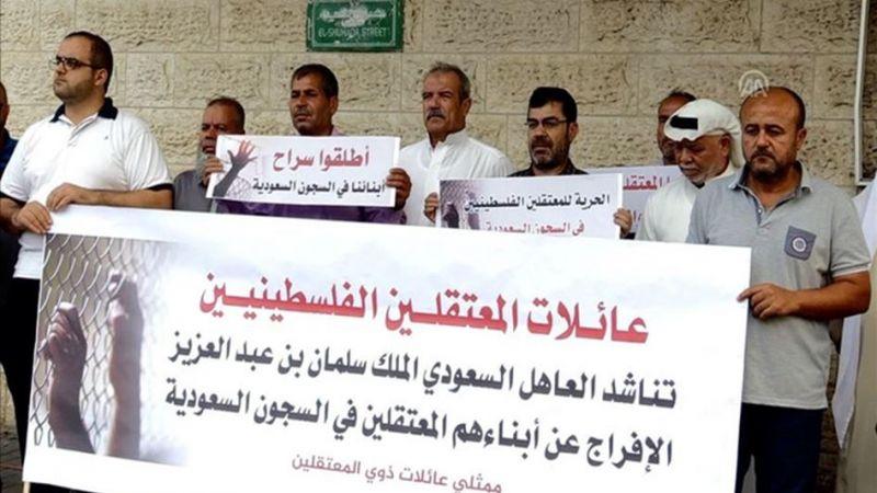 ترحيب فلسطيني بمبادرة قائد حركة أنصار الله الخاصة بالمعتقلين في السعودية