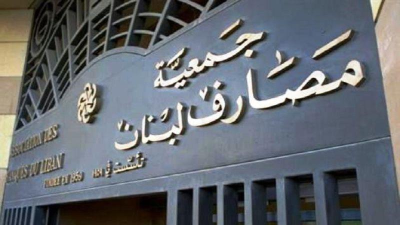"""طلاب لبنانيون في الخارج يروون لـ""""العهد"""" معاناتهم: هكذا ظلمتنا المصارف"""