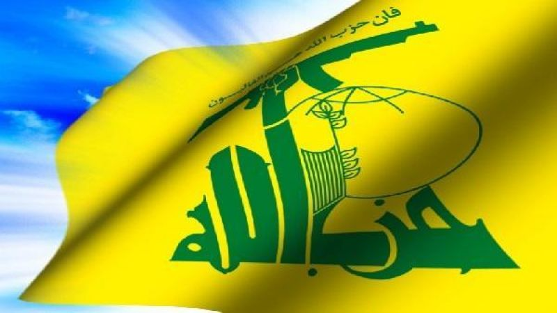 حزب الله يؤكد بمناسبة يوم الأرض وقوفه الدائم إلى جانب الشعب الفلسطيني الصامد وفصائله المقاومة