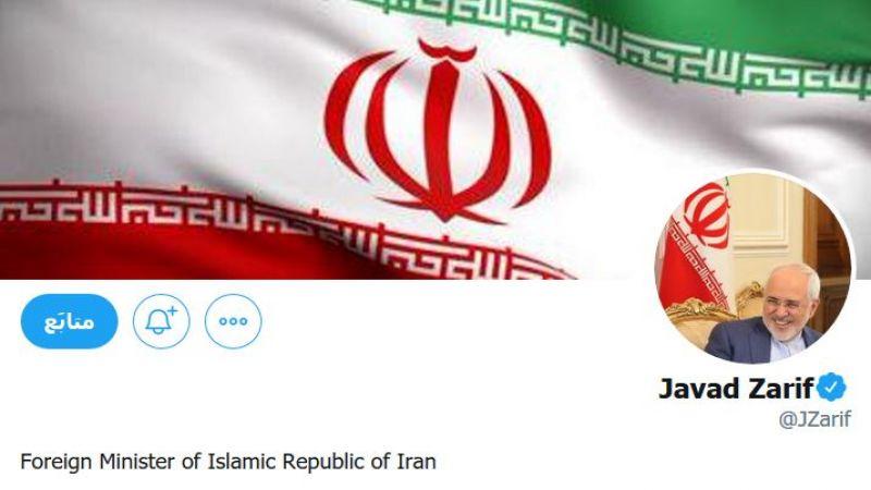ظريف: أميركا أطلقت إرهابًا صحيًا على الشعب الإيراني