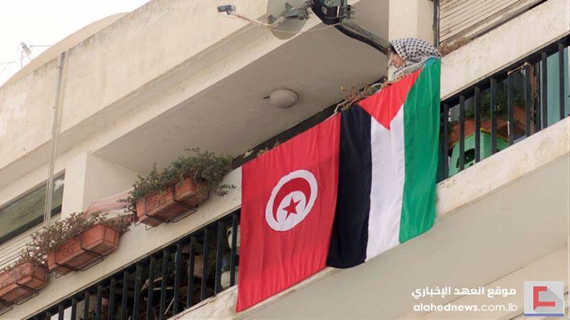"""رغم """"جائحة """" كورونا.. تونس تحيي يوم الأرض على طريقتها"""