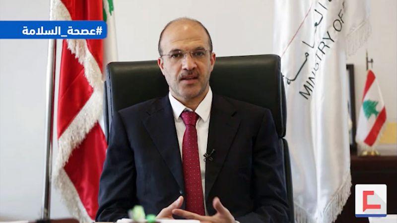 """وزير الصحة عبر """"العهد""""..نصيحة للمغتربين"""