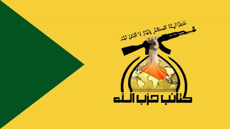 حزب الله العراق: وضعنا جملة مواصفات للمرشح لرئاسة الحكومة