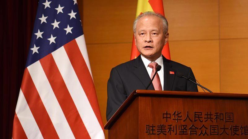 """رغم اتهامات الولايات المتحدة.. الصين تدعوها للتعاون في مكافحة """"كورونا"""""""