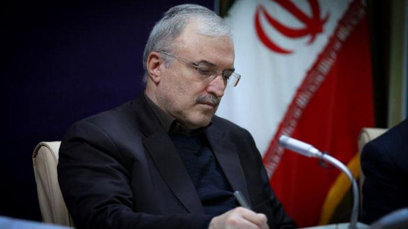 وزير الصحة الإيراني: نعيش الآن مرحلة إدارة أزمة كورونا والسيطرة عليه نهاية أيار