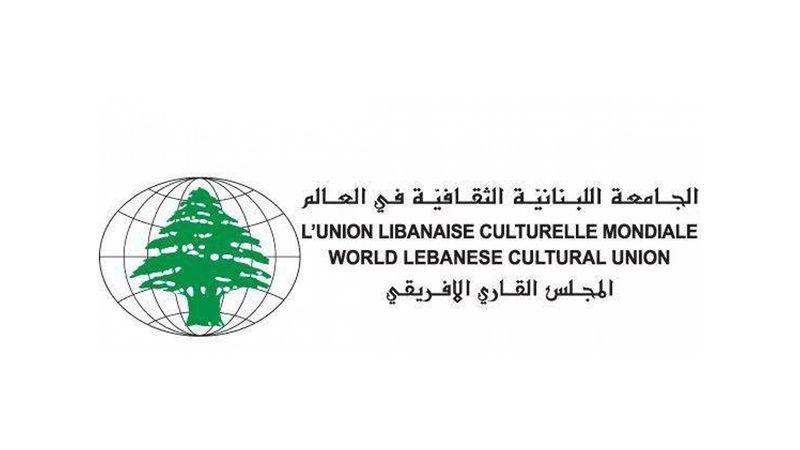 المجلس القاري الأفريقي: للسماح لخطوط أخرى بنقل المغتربين اللبنانيين