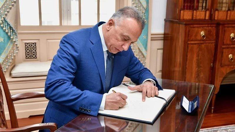 الرئيس العراقي يكلّف الكاظمي بتشكيل الحكومة