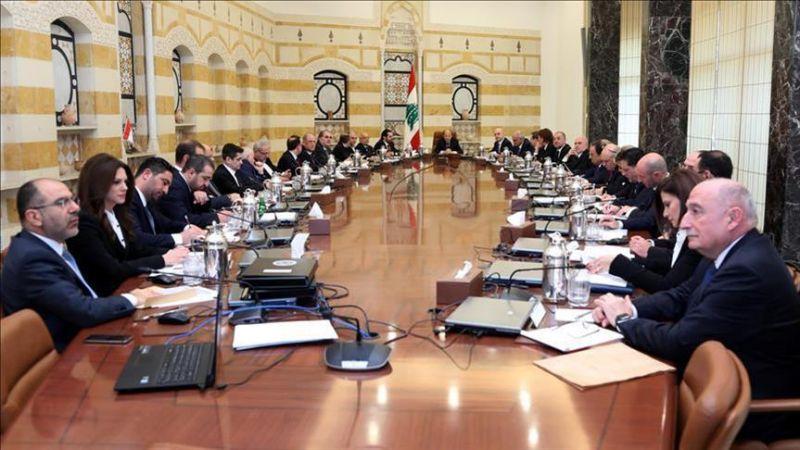 مجلس الوزراء .. تمديد التعبئة العامة أسبوعين وتعيينات في مجلس الخدمة المدنية والتفتيش المركزي