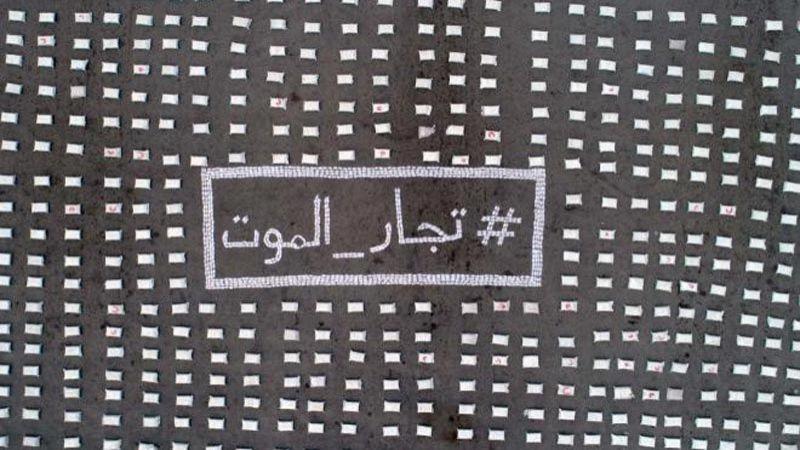 أكبر عملية ضبط لتهريب مخدرات بتاريخ لبنان