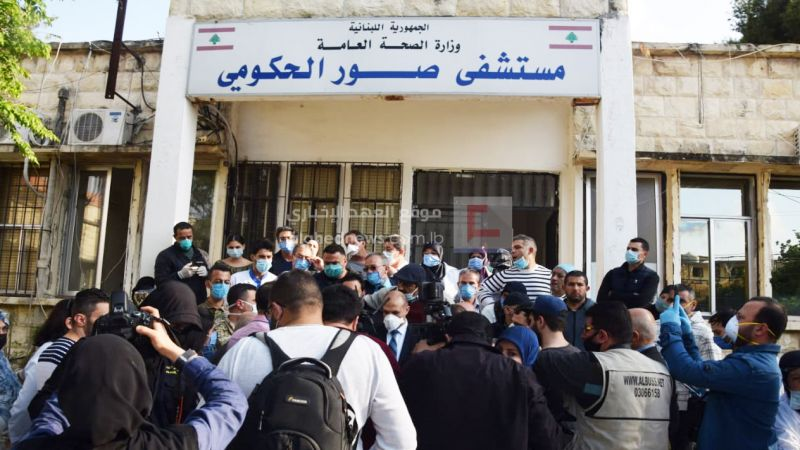 مستشفى صور الحكومي: الدولة غابت 26 عاماً وعادت مع وزير الصحة