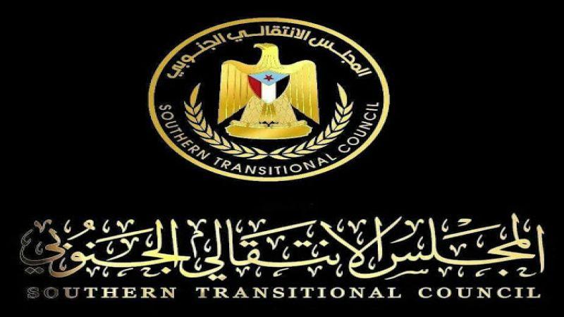 الانتقالي المدعوم إماراتيا يعلن الإدارة الذاتية لجنوب اليمن