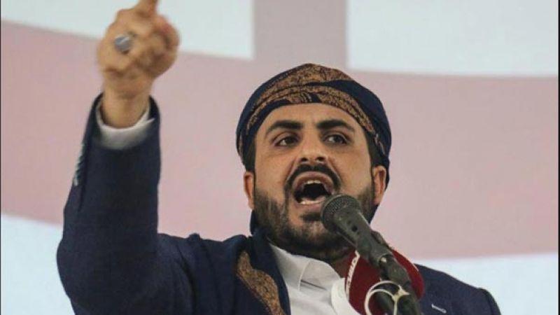عبد السلام يعلّق على قصف العدوان لجمارك عفار في البيضاء