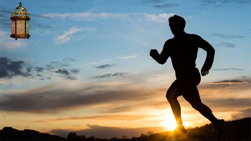 الرياضة خلال شهر رمضان: بعد أو قبل الإفطار؟