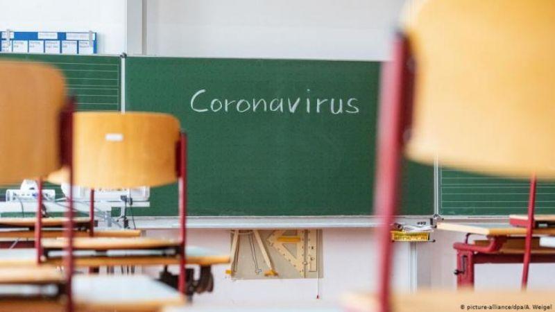 هل يشرّع استئناف العام الدراسي الباب أمام كورونا؟
