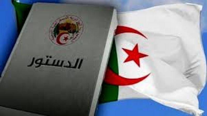 جدل بشأن مسودة الدستور  في الجزائر وتوقيت طرحها