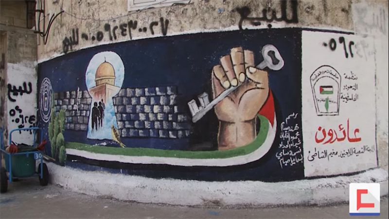 عمره من عمر النكبة .. يروي مأساة الهجرة