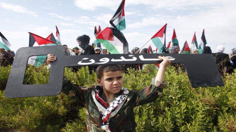 الفلسطينيون يحيون ذكرى النكبة بفعاليات رقمية