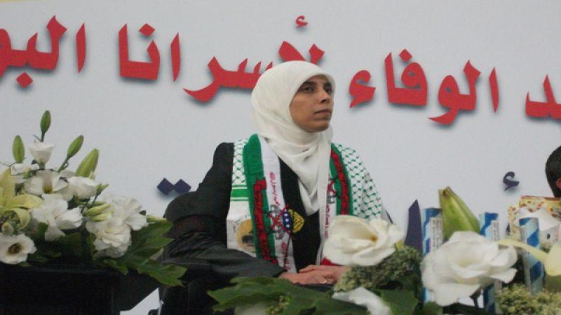 حماس: الاحتلال مسؤول عن التحريض ضد الاسيرة أحلام التميمي