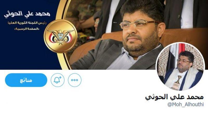 الحوثي طالب بالضغط على العدوان لفك الحصار وإدخال المستلزمات الطبية والفحوصات