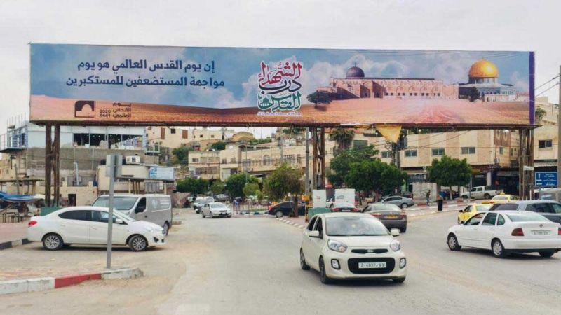 غزة.. استعدادات لإحياء يوم القدس العالمي
