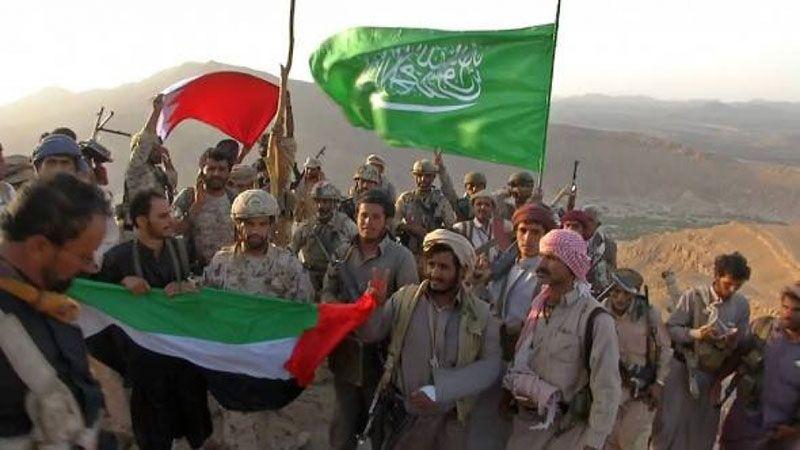 هل وصل تحالف العدوان السعودي - الإماراتي الى نهايته؟