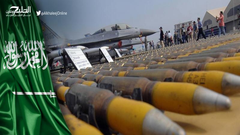 السعودية تودّع حقبة إنفاقها اللامحدود على السلاح