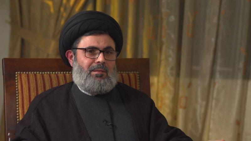 السيد صفي الدين: الأصوات التي تطالب بنشر قوات دولية على الحدود مع سوريا ليست بحجم تحقيق هذا الأمر