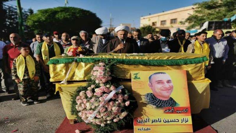 حزب الله وأهالي بلدة العين شيعوا الشهيد المجاهد نزار حسين ناصر الدين