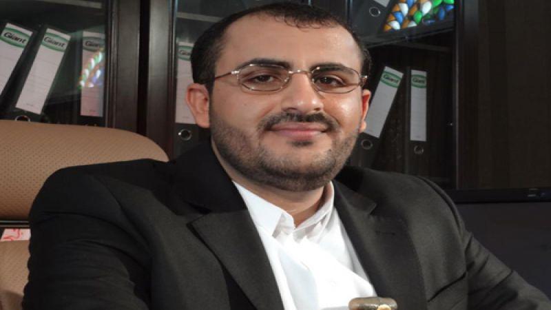 """السعودية تماطل في التجاوب مع المبادرة اليمنية بشأن معتقلي """"حماس"""""""