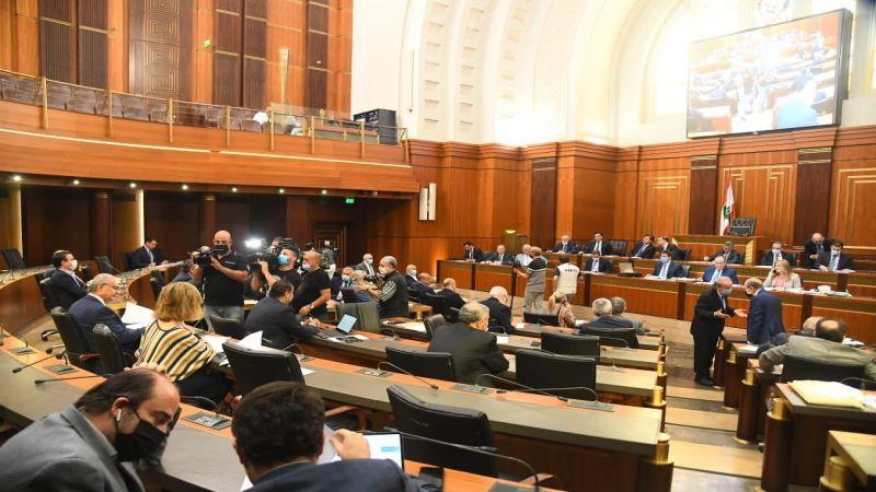 """لجنة المال تقرّ مشروع خطة الأمان الاجتماعي بـ""""1200 مليار ليرة"""""""