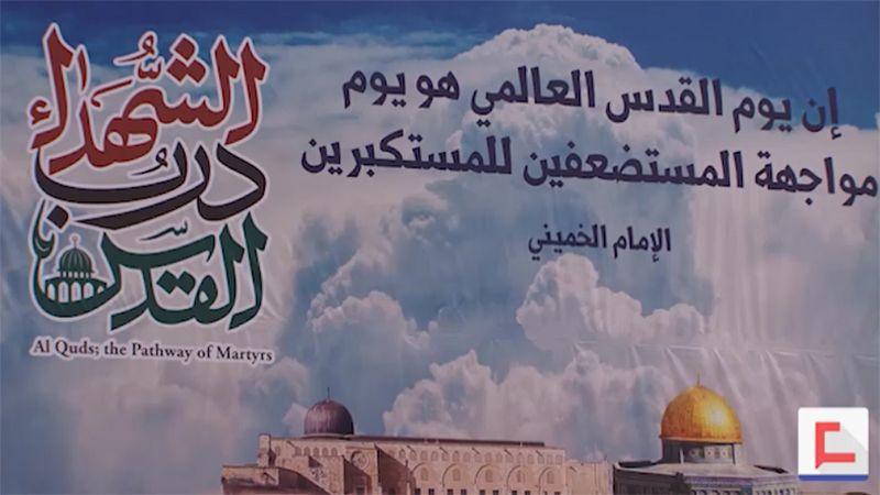"""هكذا أحيا الفلسطينيون يوم القدس في """"زمن كورونا"""""""